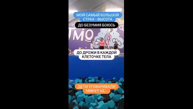 VID_235850610_210203_519.mp4
