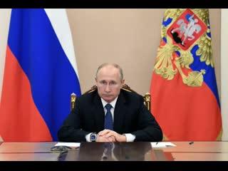 Поздравление Путина с днем сотрудника МВД