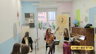 """Концерт """"Осенний ренессанс"""": танцы и песни эпохи Возрождения"""