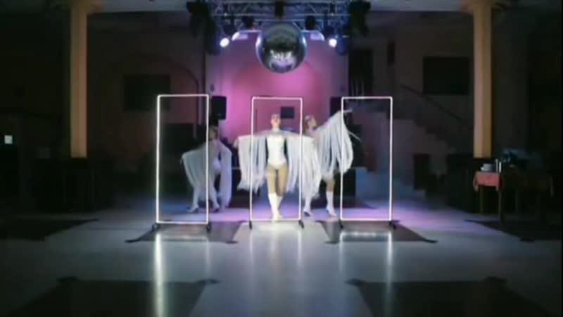 Горячий шоу номер Рамки приличия Шоу балет состав №22