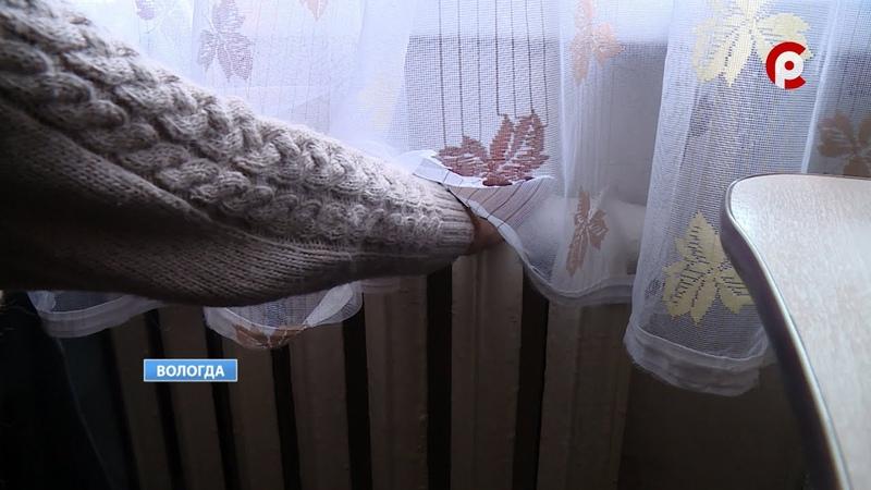 Жители дома в Вологде остаются без отопления