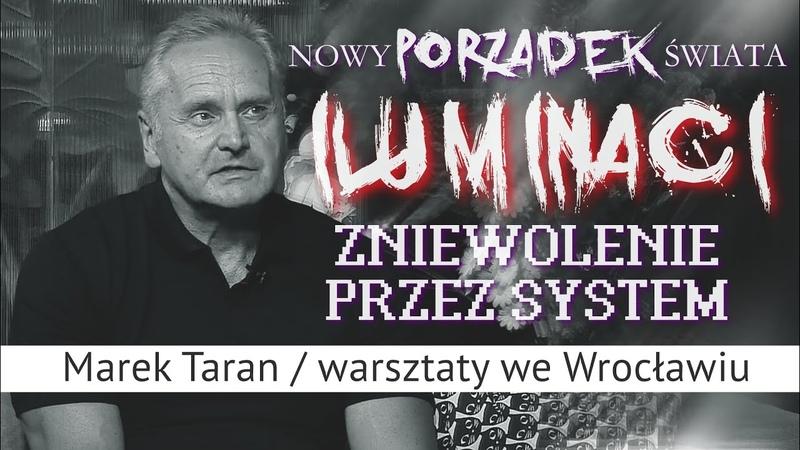 NOWY PORZĄDEK ŚWIATA, ILUMINACI, ZNIEWOLENIE PRZEZ SYSTEM - Marek Taran- warsztaty we Wrocławiu© VTV