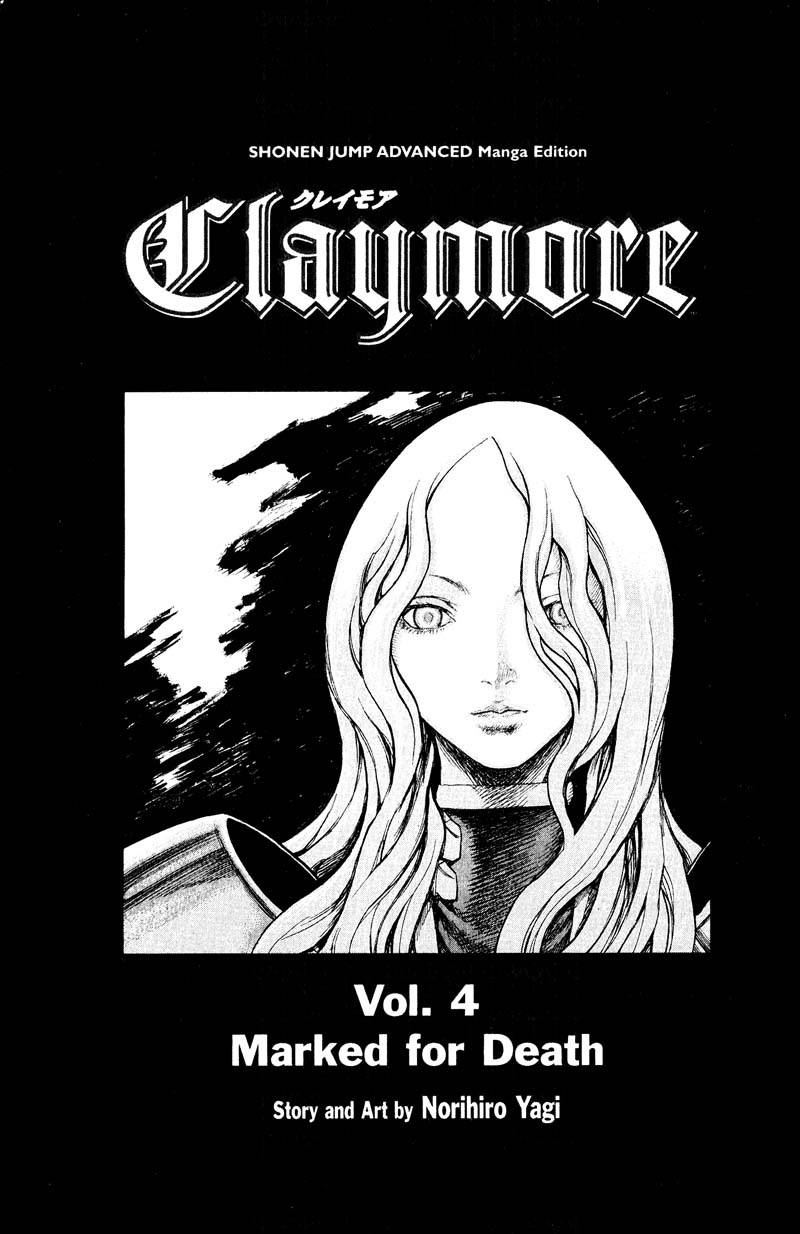 Claymore, Chapter 16, image #4