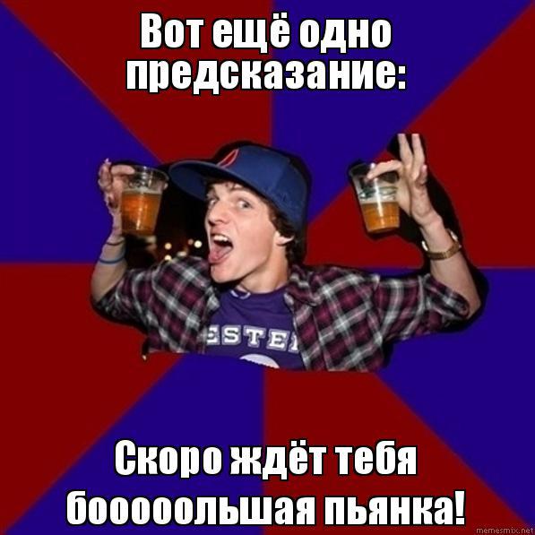 Афиша Казань Неофициалочка