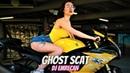 DJ Emrecan - Ghost Scat (Club Mix)