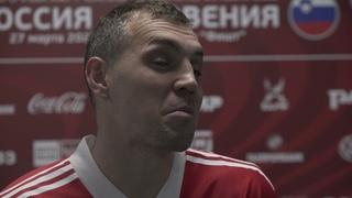 "Артём Дзюба: ""Посвящаю голы своим детям"""