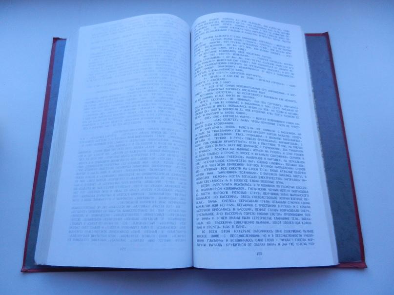 Раз страничка, два страничка - будет книжица, изображение №1
