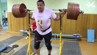Михаил Кокляев присед 290 кг 5х3 ()
