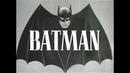 Бэтмен Сериал Серия 15 1943