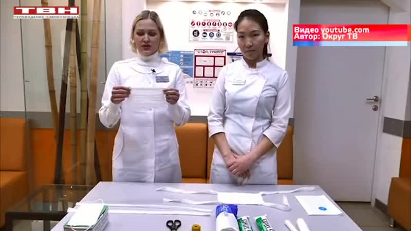Медицинские маски своими руками