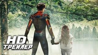 """Мстители 5 """" Легенда """" - Русский Трейлер Дань ⎊ Путь Тони Старка (4K)"""