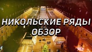 Никольские ряды обзор / Лучшая горка в центре Петербурга / Новая площадка для зимнего отдыха