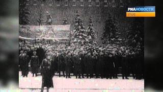 Легендарный парад советских войск на Красной площади 7 ноября 1941 года