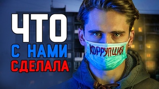 Почему в России НЕ Улыбаются   Тоска, Коррупция, Есенин   Русские не улыбаются?  ЧД