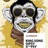 King Song Gipsy X**psy / 24 января