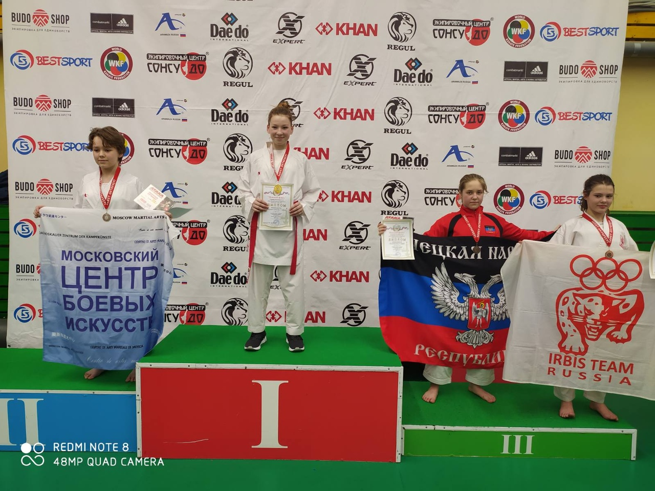 Юная спортсменка из Донецка завоевала бронзу на всероссийских соревнованиях по каратэ «Невский факел»