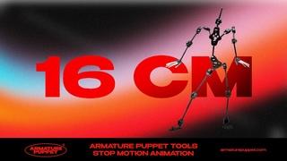 Высота куклы 16 см - Стоп Моушен Анимация Скелета  Armature Puppet ©