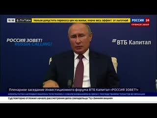 Срочно!+Путин+поддержал+передачу+районов+Карабаха+Азербайджану!