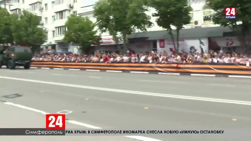Как защитники нашей Родины от немецко фашистских захватчиков ждали парада Победы