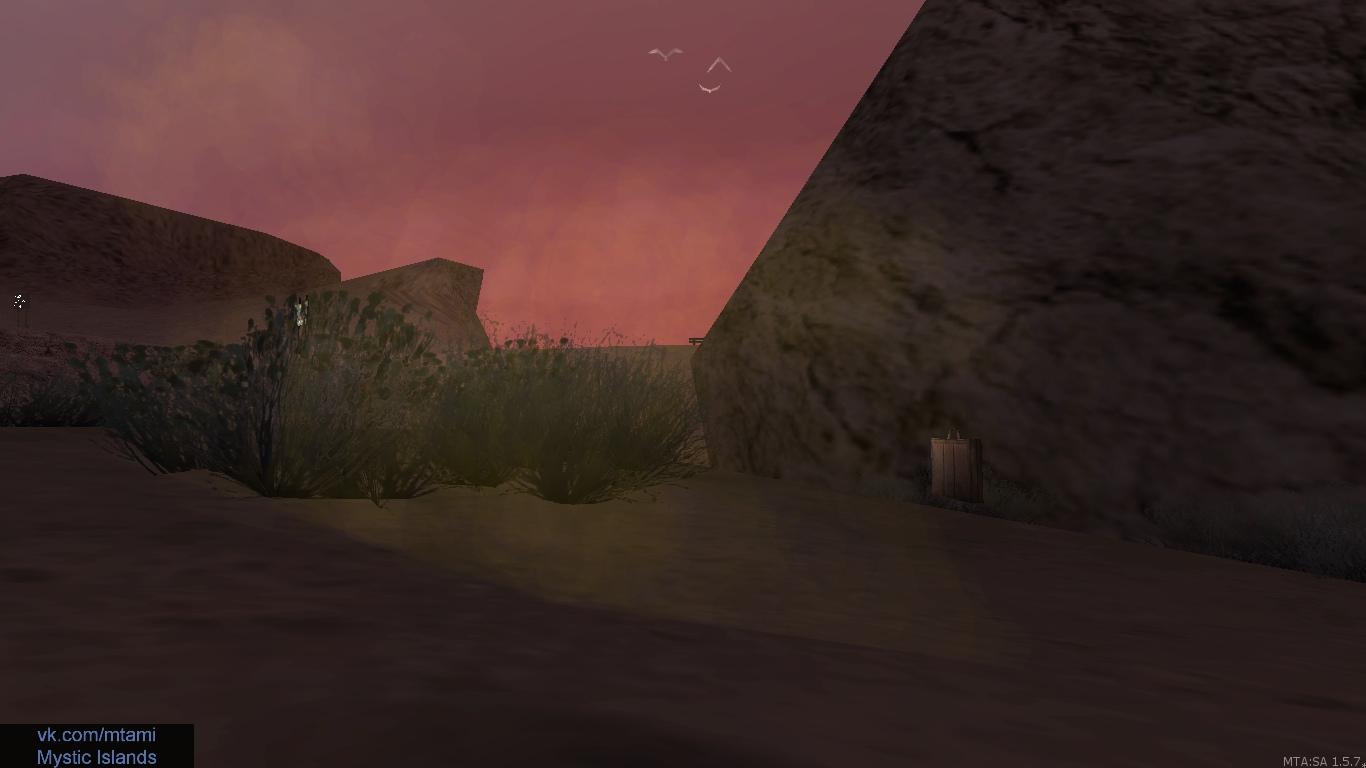 Под покровом пустынных аномалий, изображение №4