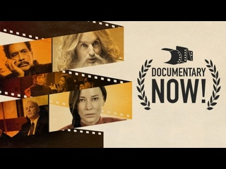 Documentary Now! | Season 3 Trailer