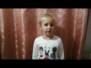 Никитина Дарья, воспитанница МБДОУ Детский сад № 9.