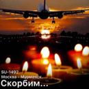 Михаил Галустян фотография #37