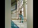 Aqua Zumba на празднике День влюбленных в плавание