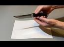 B246-34 Универсальный походно-туристический нож Плёс