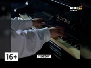 Смена логотипа с обычного на новогодний BRIDGE TV Шлягер