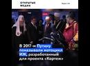 В кортеже Путина появился электромотоцикл. Пока в виде прототипа