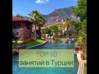 Video von Anastasija Toporkowa