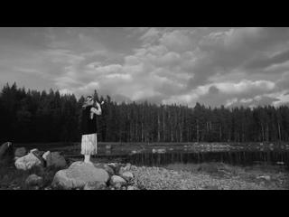 Рия Волкова - рожок на Белом море