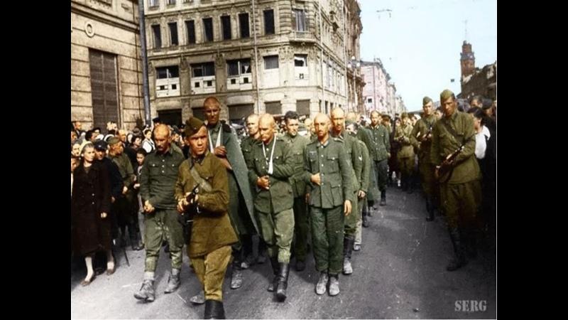 Проконвоирование немцев через Москву 17 июля 1944 Пленные немцы в Москве Назад в будущее СССР 2 0