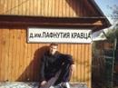 Персональный фотоальбом Пашы Кравцова