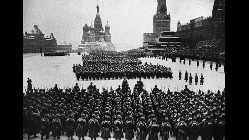 Военный парад 7 ноября 1941 г на Красной площади