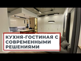 Зачем сделали стиральную машину в прихожей? И как оформили современную кухню-гостиную с сенсорным краном у мойки