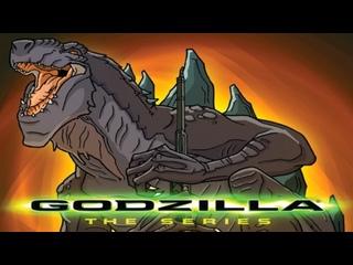 Годзилла 6,3Godzilla: The Series, мультсериал