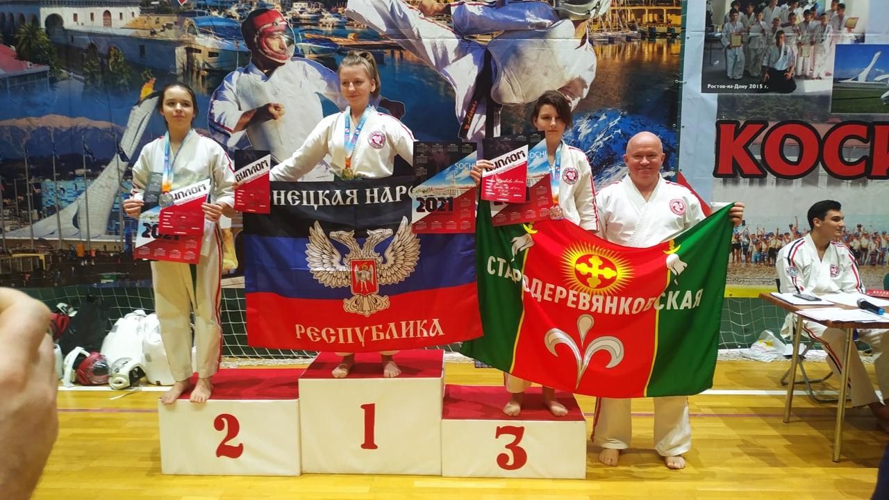 Спортсмены города Донецка – победители соревнований по косики каратэ в Сочи