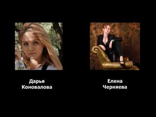 ИГ-РОК Интервью  Д. Коновалова