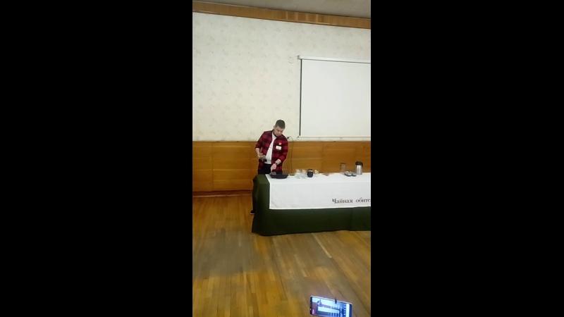 Tea Masters Cup 2020 Чайная миксология Александр Устюжанин