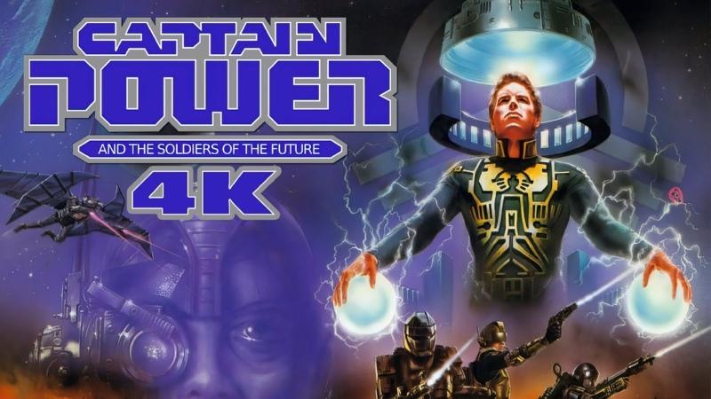 VHS Forever Капитан Пауэр и солдаты будущего сериал