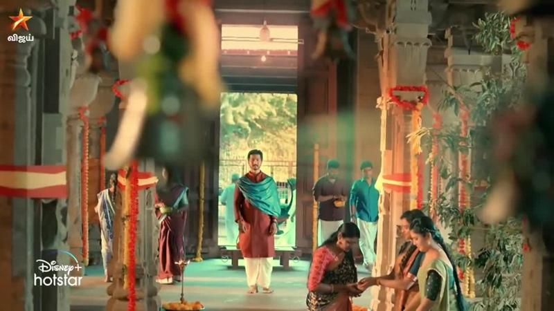 Raja Paarvai New Serial promo Vijay television
