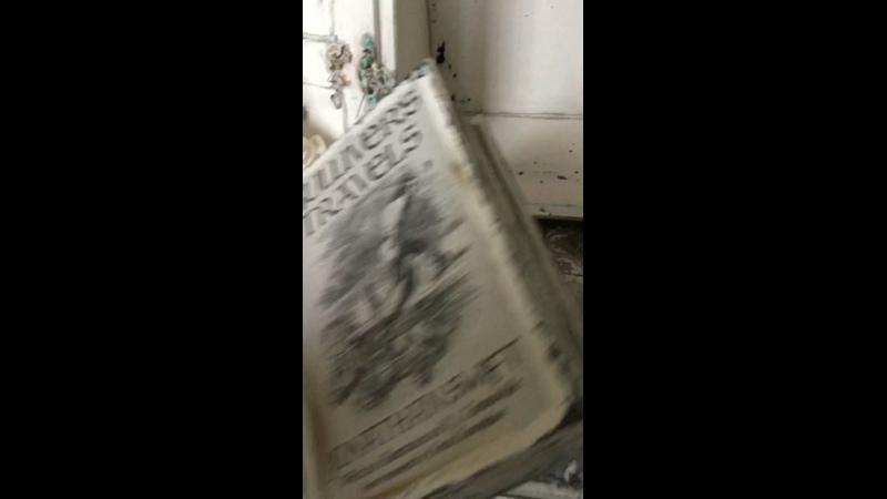 Видео от Оксаны Цыгановой