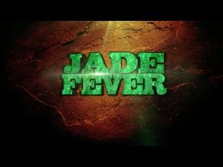 Нефритовая лихорадка 7 сезон 02 серия. Парень с грузовиком / Jade Fever (2021)