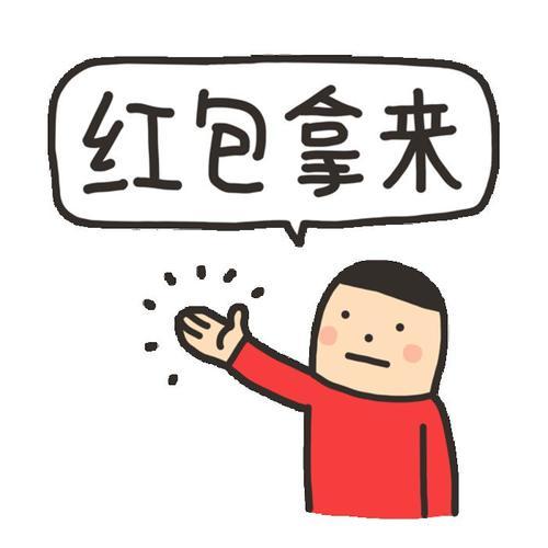Давай сюда Хунбао