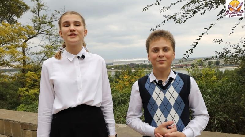 Видео от Министерства просвещения Российской Федерации