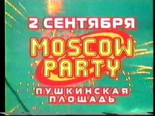 Рекламный блок и социальный ролик против наркотиков (MTV, ) (5)
