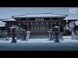 Zhang Zhehan&Simon - Faraway Wanderers (天涯客) OST Далекие странники
