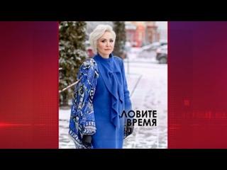Астролог и телеведущая Василиса Володина